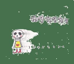 Skeleton Uhbe-san(1) sticker #523159