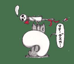 Skeleton Uhbe-san(1) sticker #523174