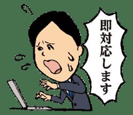 Businessmen talks using mysterious words sticker #523334