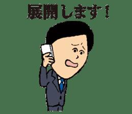 Businessmen talks using mysterious words sticker #523335