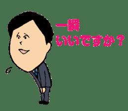 Businessmen talks using mysterious words sticker #523339
