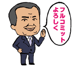 Businessmen talks using mysterious words sticker #523347