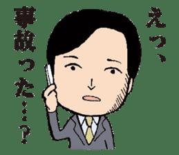Businessmen talks using mysterious words sticker #523349