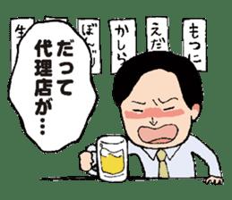 Businessmen talks using mysterious words sticker #523353