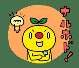 Gajumal - Fairy of the banyan tree - sticker #527008