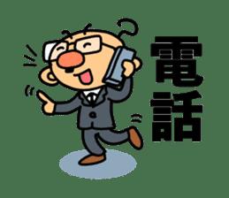 TSUNAGARU OJISAN vol.1 sticker #528693