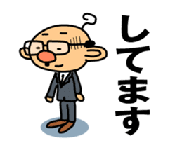 TSUNAGARU OJISAN vol.1 sticker #528694