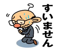 TSUNAGARU OJISAN vol.1 sticker #528696