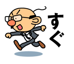 TSUNAGARU OJISAN vol.1 sticker #528698