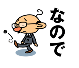 TSUNAGARU OJISAN vol.1 sticker #528699