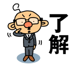TSUNAGARU OJISAN vol.1 sticker #528701