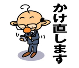 TSUNAGARU OJISAN vol.1 sticker #528703