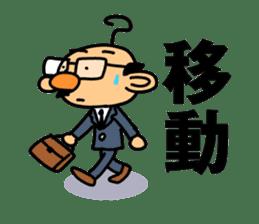 TSUNAGARU OJISAN vol.1 sticker #528709