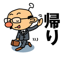 TSUNAGARU OJISAN vol.1 sticker #528710