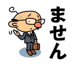 TSUNAGARU OJISAN vol.1 sticker #528712