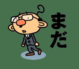 TSUNAGARU OJISAN vol.1 sticker #528713