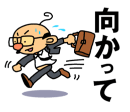 TSUNAGARU OJISAN vol.1 sticker #528716