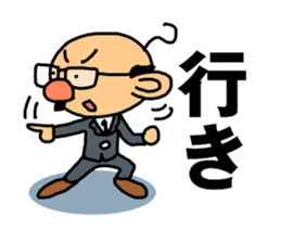 TSUNAGARU OJISAN vol.1 sticker #528717