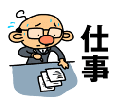TSUNAGARU OJISAN vol.1 sticker #528718