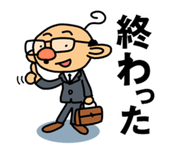 TSUNAGARU OJISAN vol.1 sticker #528719