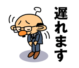 TSUNAGARU OJISAN vol.1 sticker #528723
