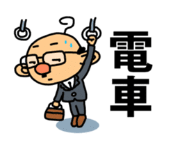TSUNAGARU OJISAN vol.1 sticker #528724