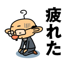 TSUNAGARU OJISAN vol.1 sticker #528727