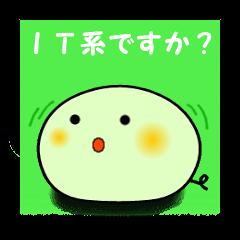 Next-kun (IT version)