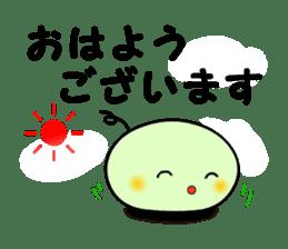 Next-kun (IT version) sticker #529650