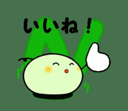 Next-kun (IT version) sticker #529651