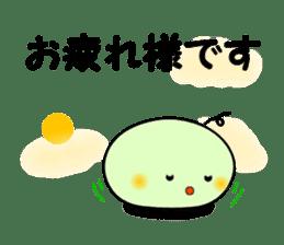 Next-kun (IT version) sticker #529653