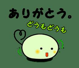 Next-kun (IT version) sticker #529654