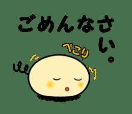 Next-kun (IT version) sticker #529655