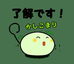 Next-kun (IT version) sticker #529656