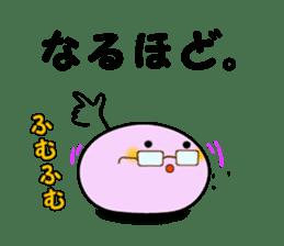 Next-kun (IT version) sticker #529657