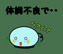 Next-kun (IT version) sticker #529658