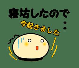 Next-kun (IT version) sticker #529659