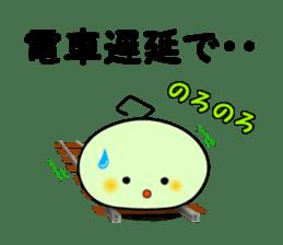 Next-kun (IT version) sticker #529660