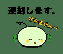Next-kun (IT version) sticker #529661