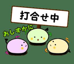 Next-kun (IT version) sticker #529662