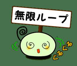 Next-kun (IT version) sticker #529663