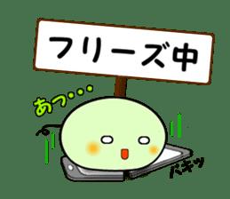 Next-kun (IT version) sticker #529664