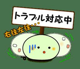 Next-kun (IT version) sticker #529665