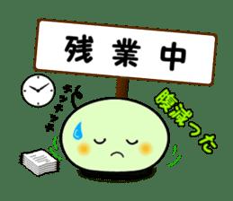 Next-kun (IT version) sticker #529666