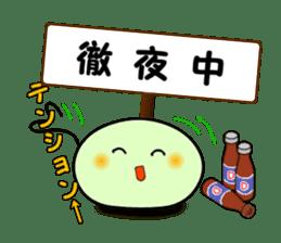 Next-kun (IT version) sticker #529667