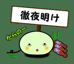 Next-kun (IT version) sticker #529668