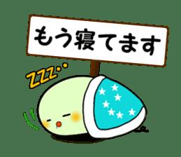 Next-kun (IT version) sticker #529669