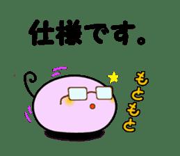 Next-kun (IT version) sticker #529670