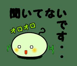 Next-kun (IT version) sticker #529671