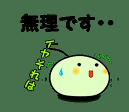 Next-kun (IT version) sticker #529673